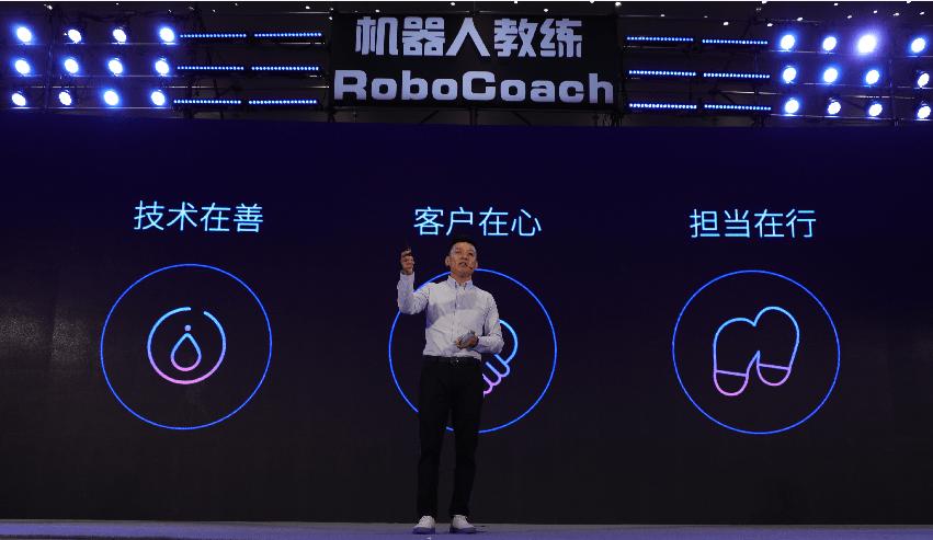 驾校学车也有机器人教练了?