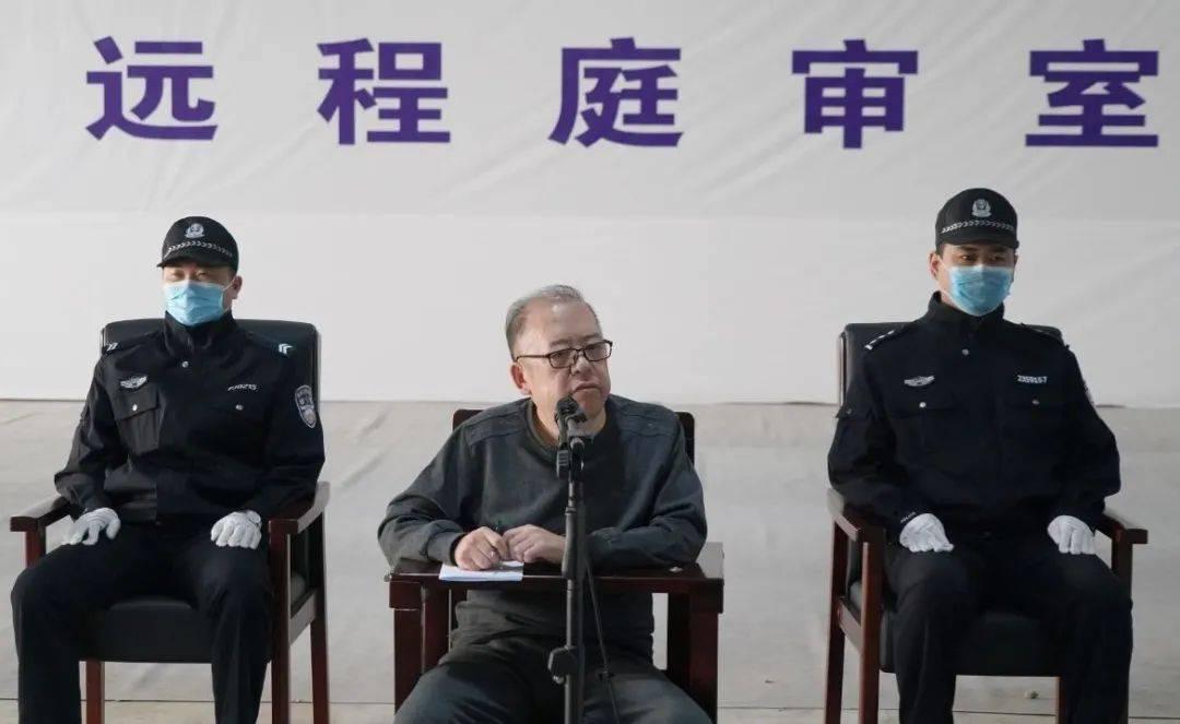 黑龙江省人防办原主任武伟涉嫌受贿、滥用职权等案开庭
