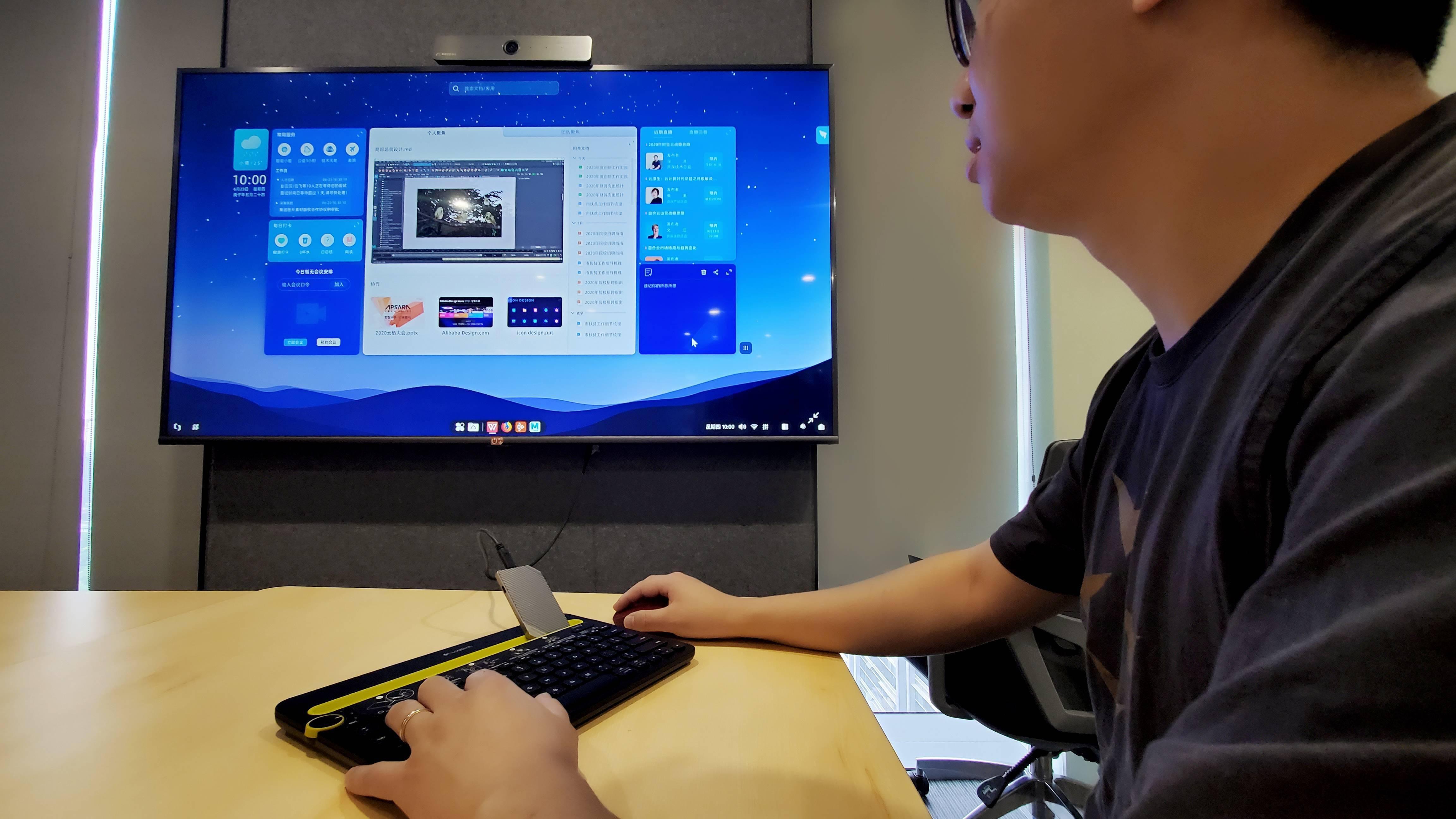 「看不见」主机的云电脑,是 PC 诞生以来的一次重要进化