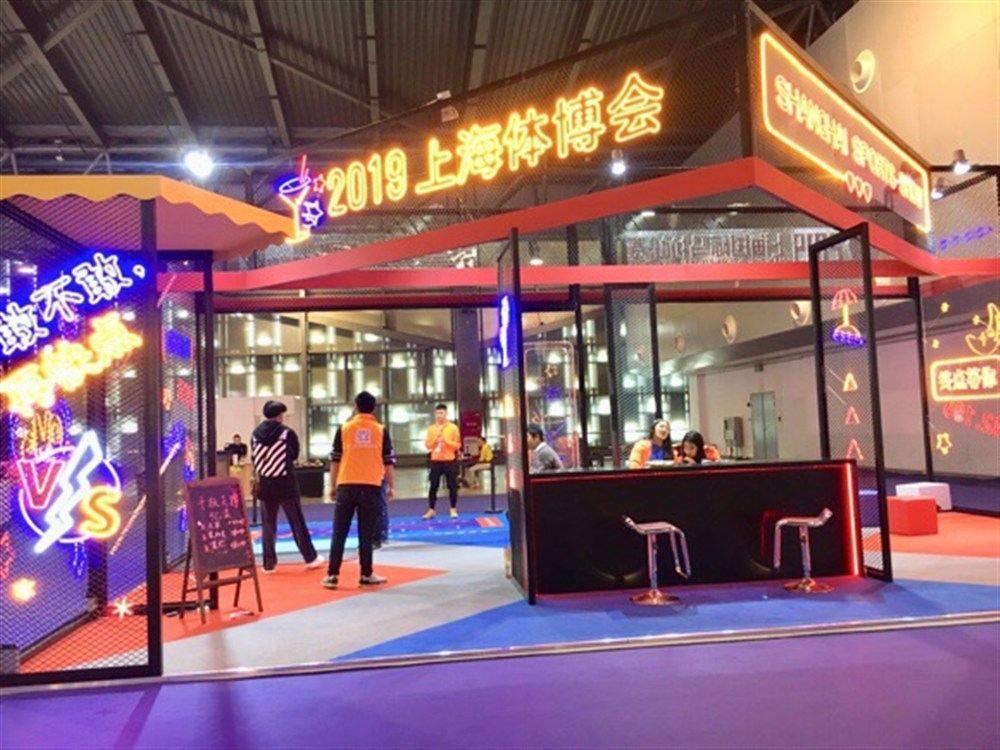 久等了!2020上海已推出两项跑步赛,10公里精英赛报名需提交核酸报告