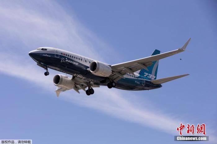 美国发布波音737MAX空难调查报告 痛批波音吁改革