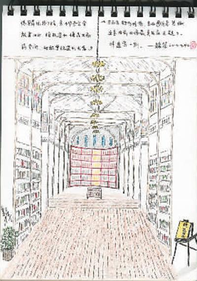 北京书店周游之旅(二)