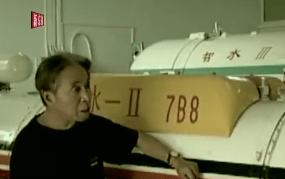 """""""中国潜艇之父""""邓三瑞病逝:曾主持、参与若干""""共和国第一"""""""