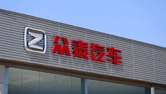众泰汽车被债权人申请预重整,牵连超过25家上市公司