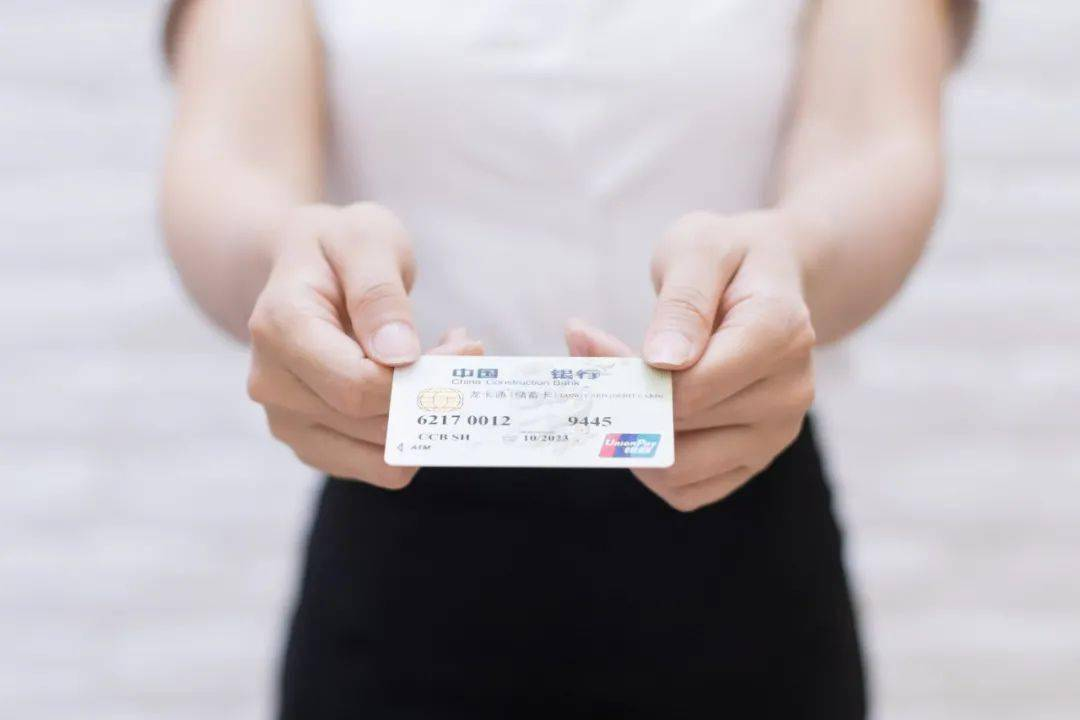 用生日当密码,银行拒绝开卡,客户起诉被驳回!理由是…