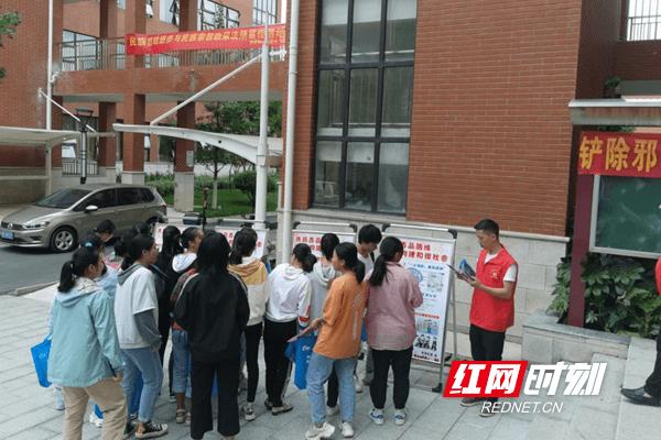 大祥区雨溪街道在校园开展禁毒宣传活动