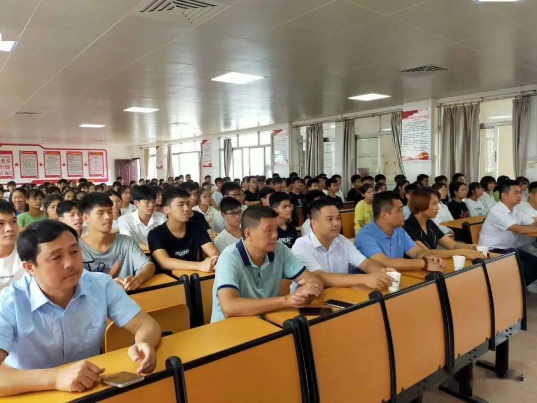 湖南省宁远县第三中学