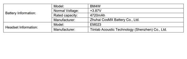 小米新机获认证:只要2400元 开机就是MIUI 12