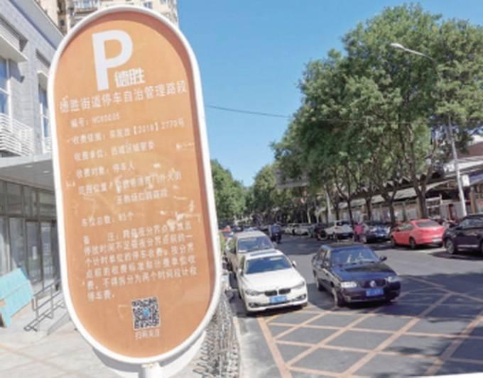 北京这些街乡停车治理成效为啥亮眼?12345大数据告诉你