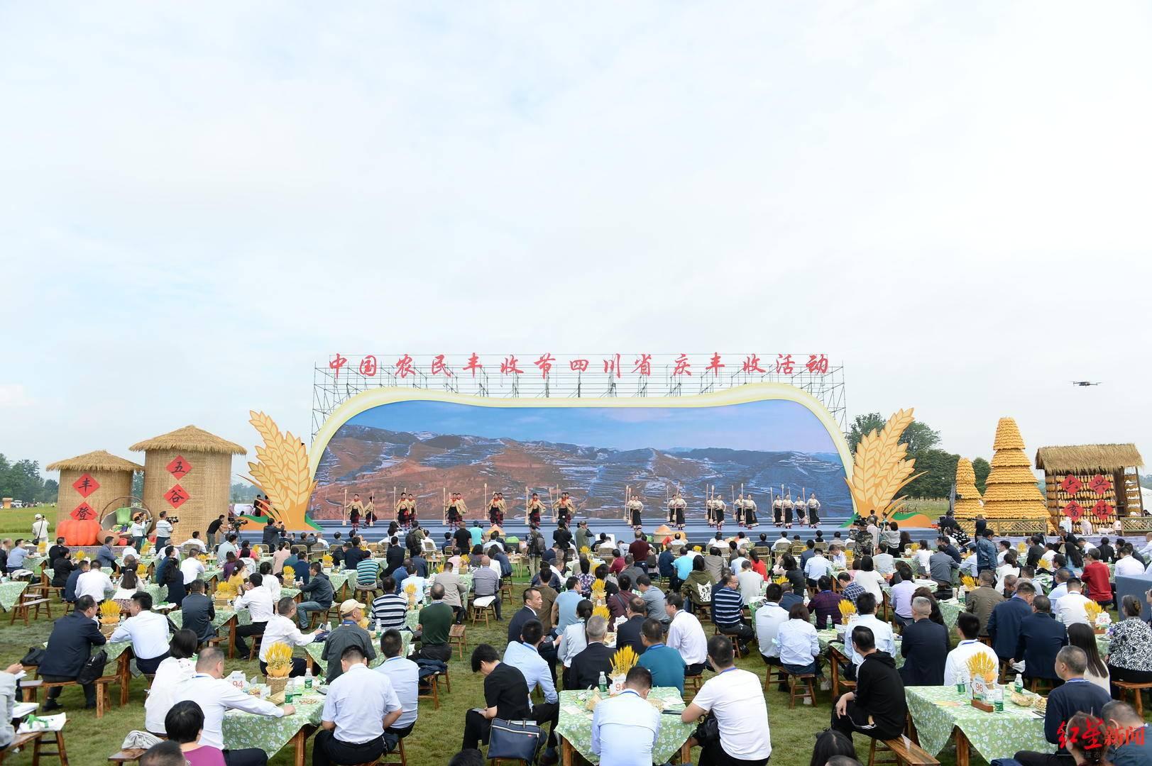"""中国农民丰收节,四川""""庆丰收""""活动成都新津开幕!网红现场带货"""