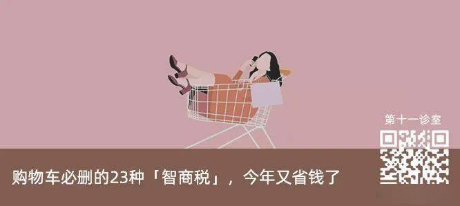 入富凸顯中國經濟的錢景和底氣