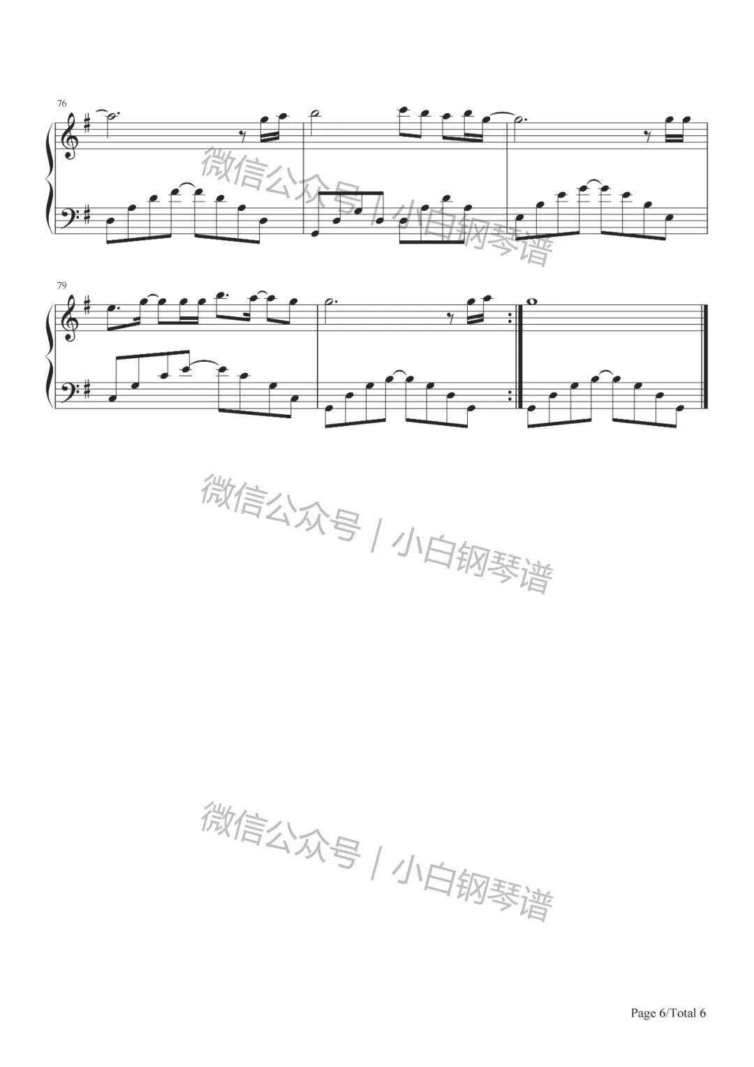 电子琴曲谱少_电子琴曲谱