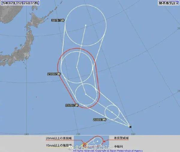 今年第13号台风鲸鱼生成 第13号台风鲸鱼最新消息走势