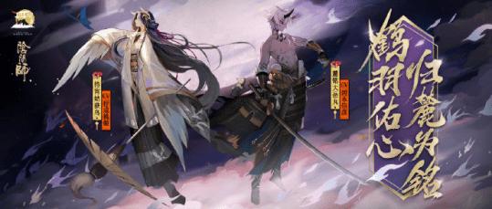 《阴阳师》四周年庆纪念音乐专辑全平台上线 收录6首游戏原声音乐