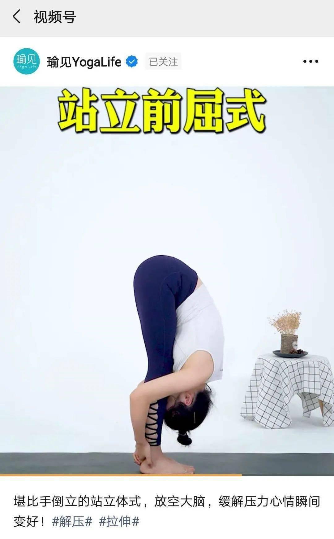公认的瘦腿动作, 每天坚持100秒,半个月瘦出筷子腿_step