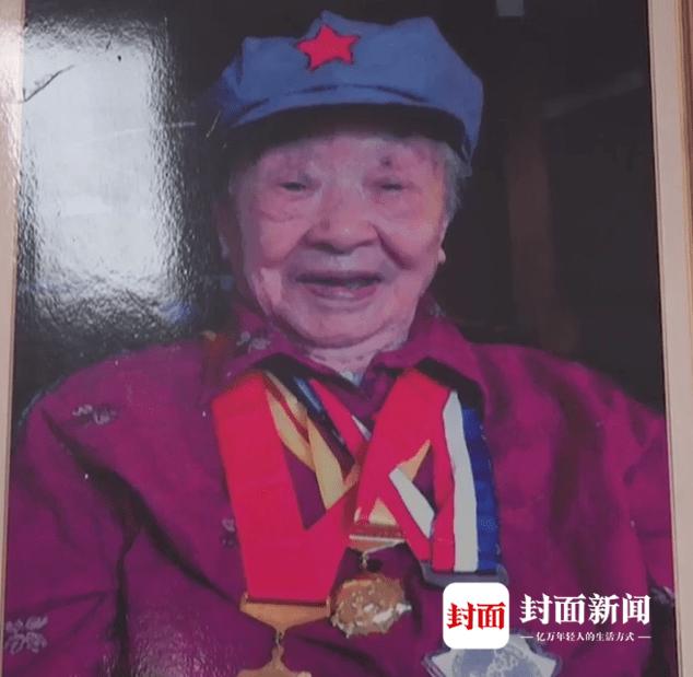 108岁川籍女红军刘文治去世,曾随红四方面军参加长征