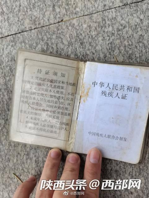 游客投诉西安华清宫景区要求残疾人展示残疾部位  景区回应