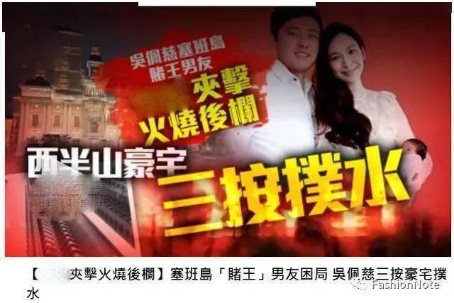 吳佩慈豪門夢破碎,豪宅被抵押︰6年4胎得55億,她虧了嗎?