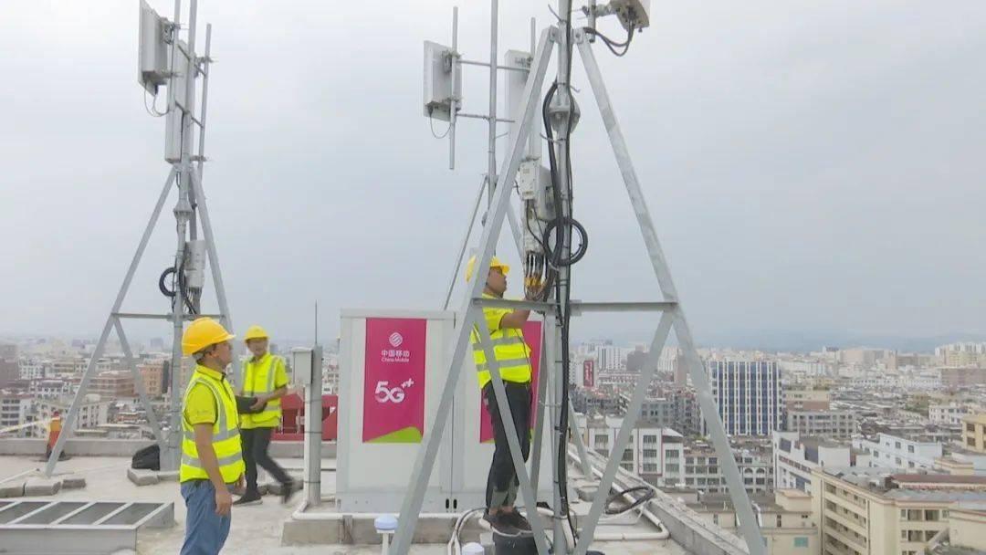 潮南移动:5G网络建设助推潮南高质量发展
