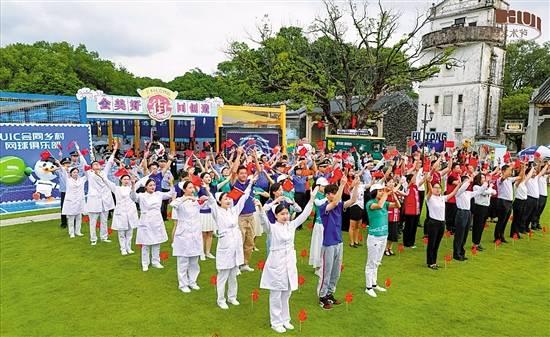 第五届珠海协会艺术节开幕岭南古村焕发