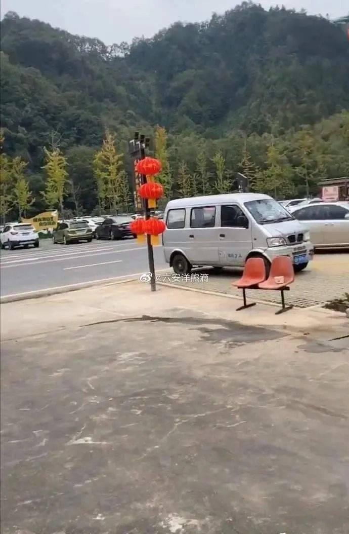 毛坦厂镇人民政府最新通报