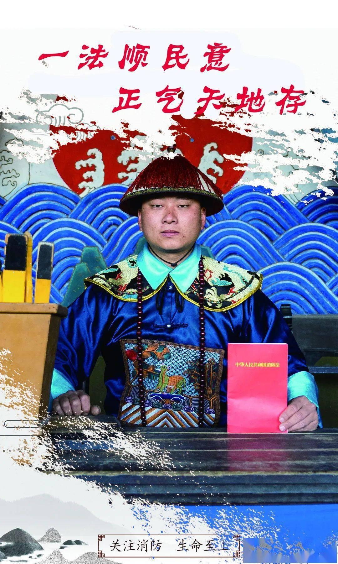 好穿越!平遥古城的县太爷做起了消防宣传!有趣且有意义!