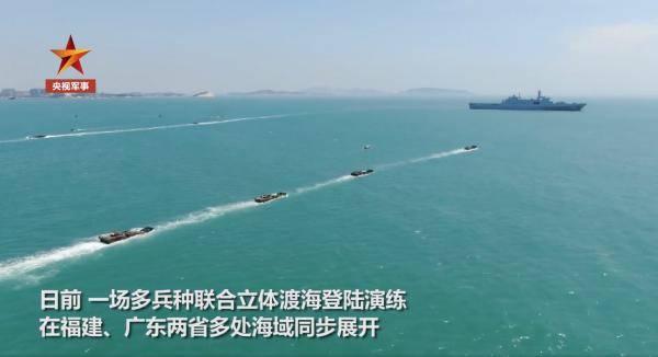 <strong>中国人民解放军在福建和其他海域进行了</strong>