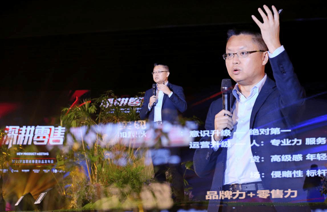 """""""深耕零售""""梦洁家纺2021春夏新品发布会启幕 数字化、年轻化战略赋能品牌焕新"""