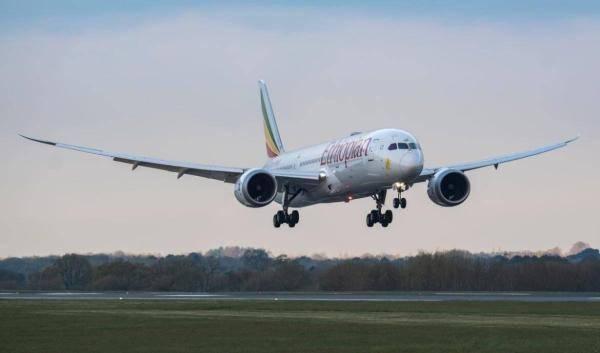埃塞俄比亚航空ET636航班(亚的斯亚贝巴至成都)将被熔断四周