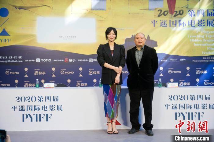鸭脖app下载-柏林获奖华语电影《平静》好评回归平遥电影节亚洲首映