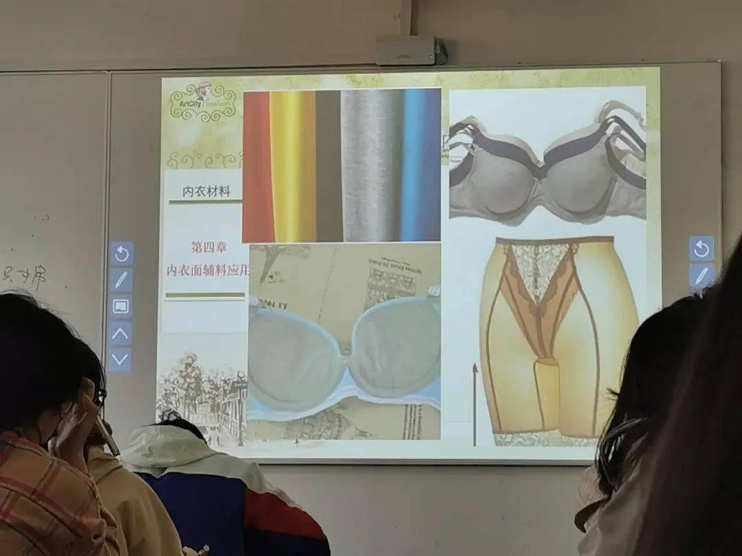 内衣系男学生:我们比女孩更懂文胸