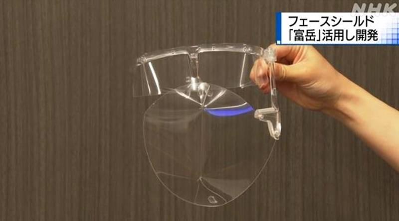 """日本使用超级计算机""""福越""""设计了一种新的防护面具 可以将水滴流量控制在30%以内"""