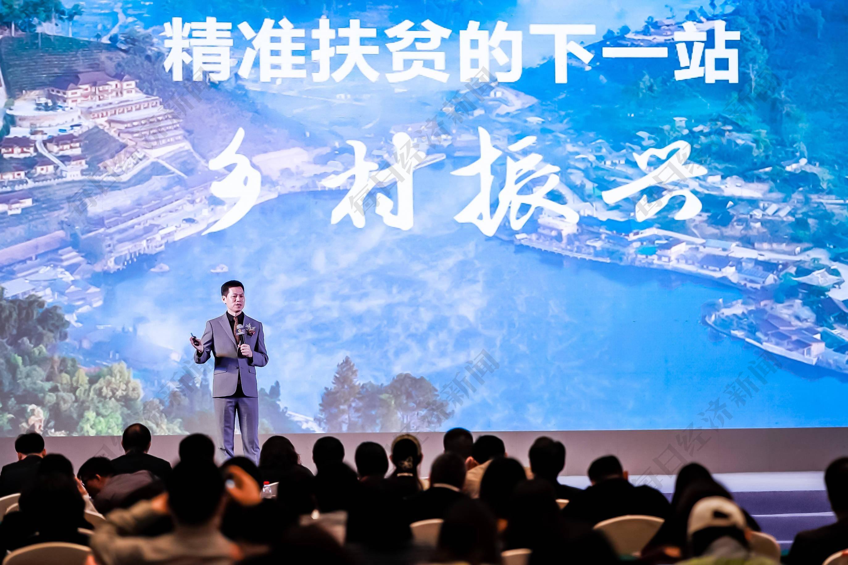 慈善中国将开创中国成长的新时代 后疫情