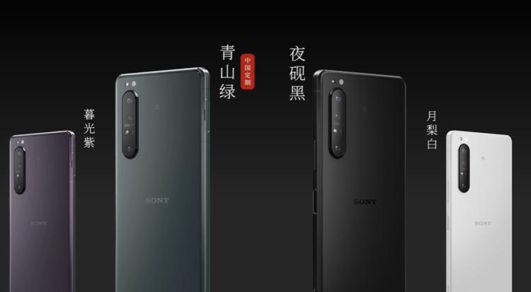 索尼发布了Xperia 1 II和Xperia 5 II国行版本,售价分别为7999元和5999元