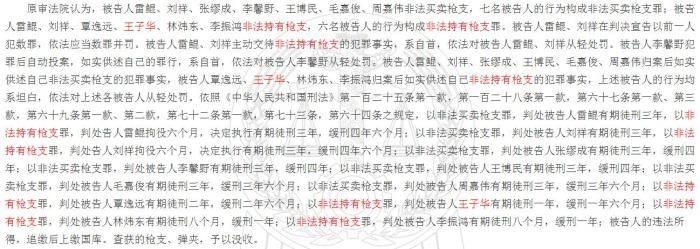 http://www.k2summit.cn/qianyankeji/2993678.html