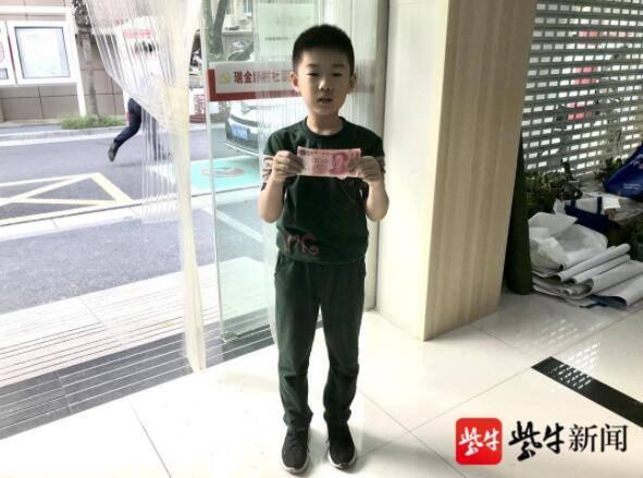 恒达官网九岁萌娃路边捡到两百元现金,请人报警一定要亲手交给警察