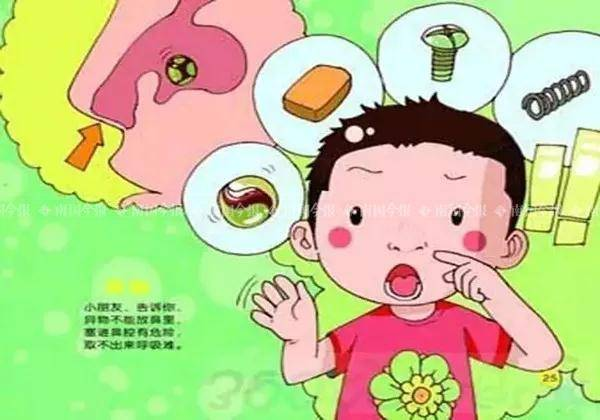 """弓""""飞""""进鼻腔 柳州两岁女孩哭喊求医"""