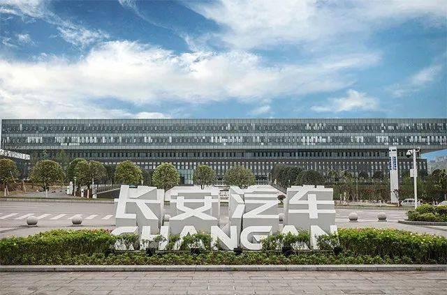 长安汽车人事调整:朱华荣不再担任长安汽车总裁