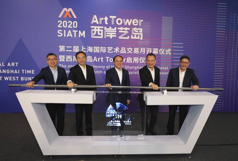 瞄准千亿级市场,第二届上海国际艺术品交易月在西岸开幕