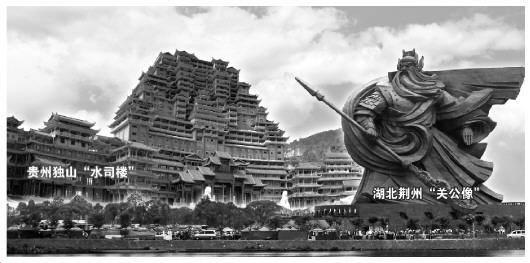 """火狐体育:住房和城乡建设部发布了一份文件 要求加强对大城市雕塑的控制 并消除不分青红皂白地建设""""文化地标""""等形象工程"""