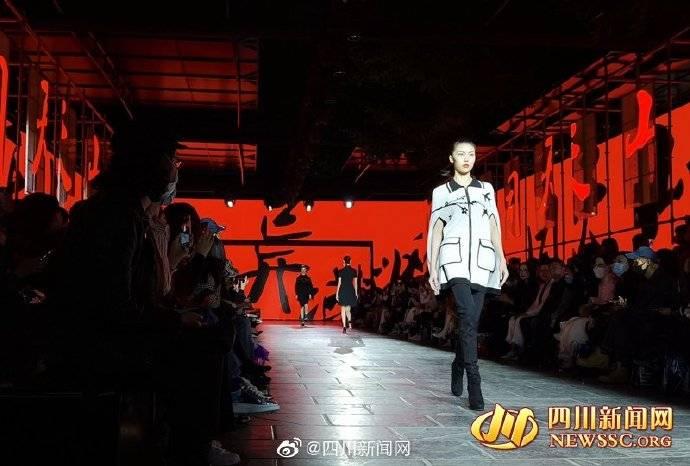 时髦!超模云集 2020中国设计大秀 惊艳成都