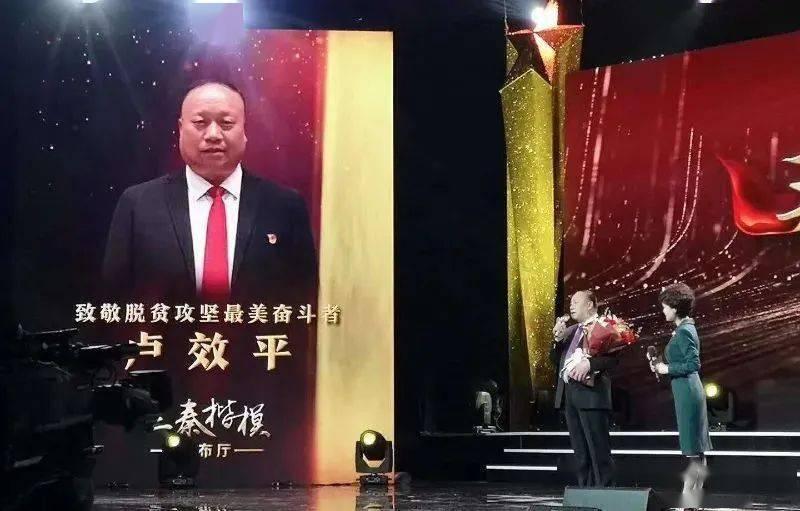 《三秦楷模发布厅》| 致敬脱贫攻坚最美奋斗者!