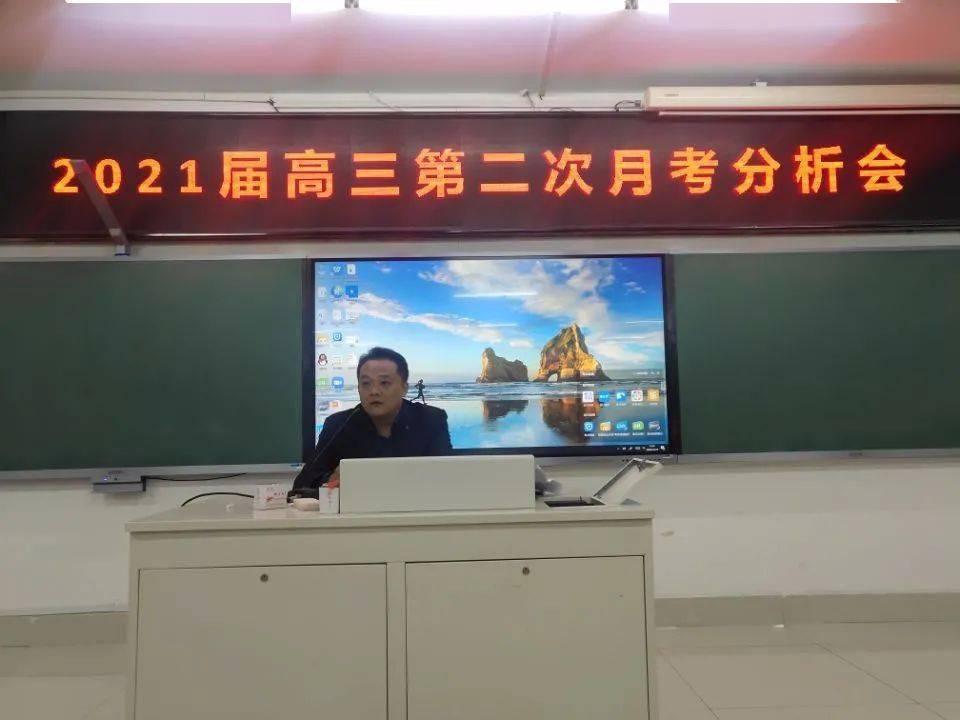 淮南市2021人口大约多少人