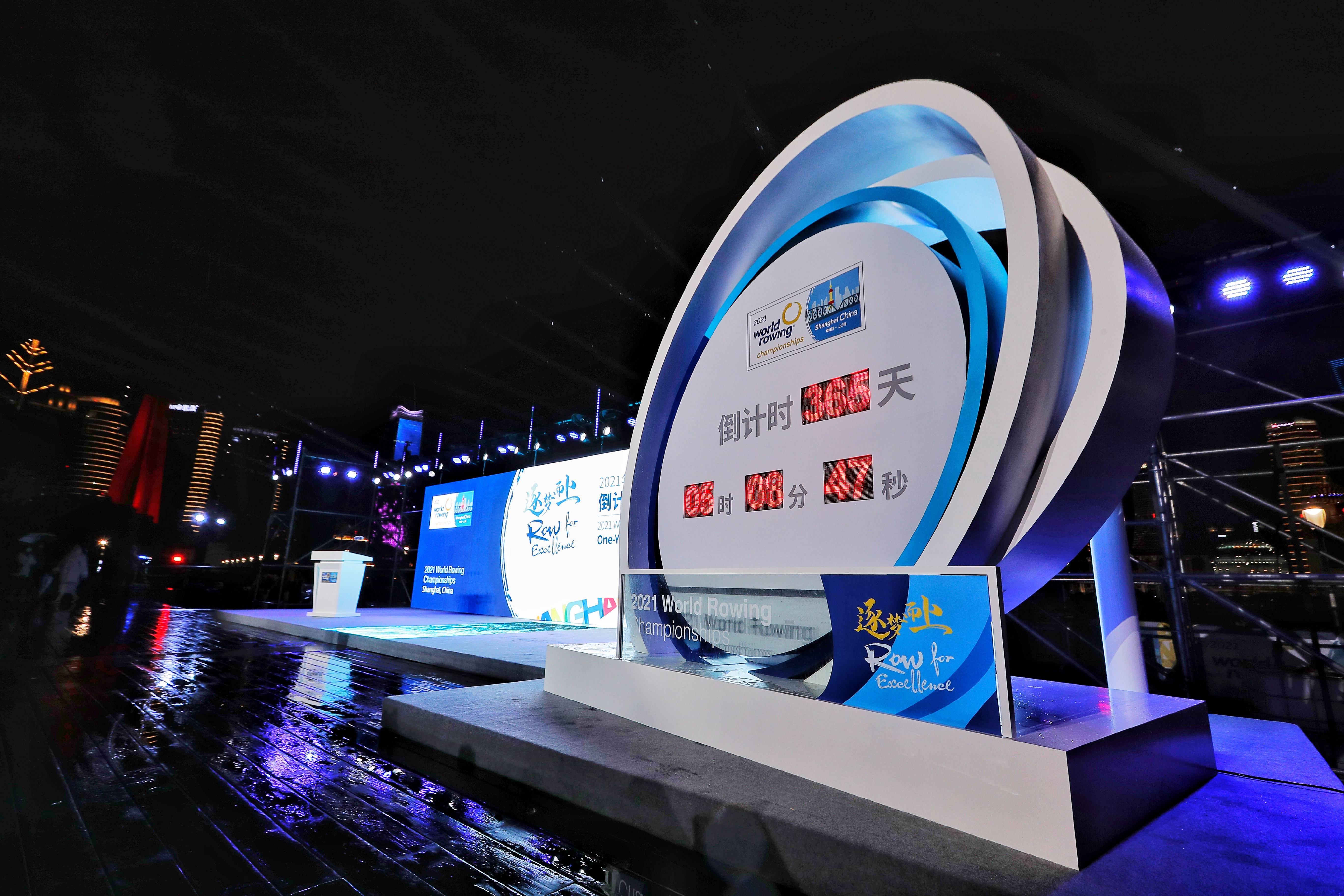 上海赛艇世锦赛倒计时一周年,推广赛艇文化迎来新契机