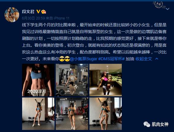 """武汉95后体育老师化身""""比基尼女神"""",网友:这巧克力腹肌爱死了!"""