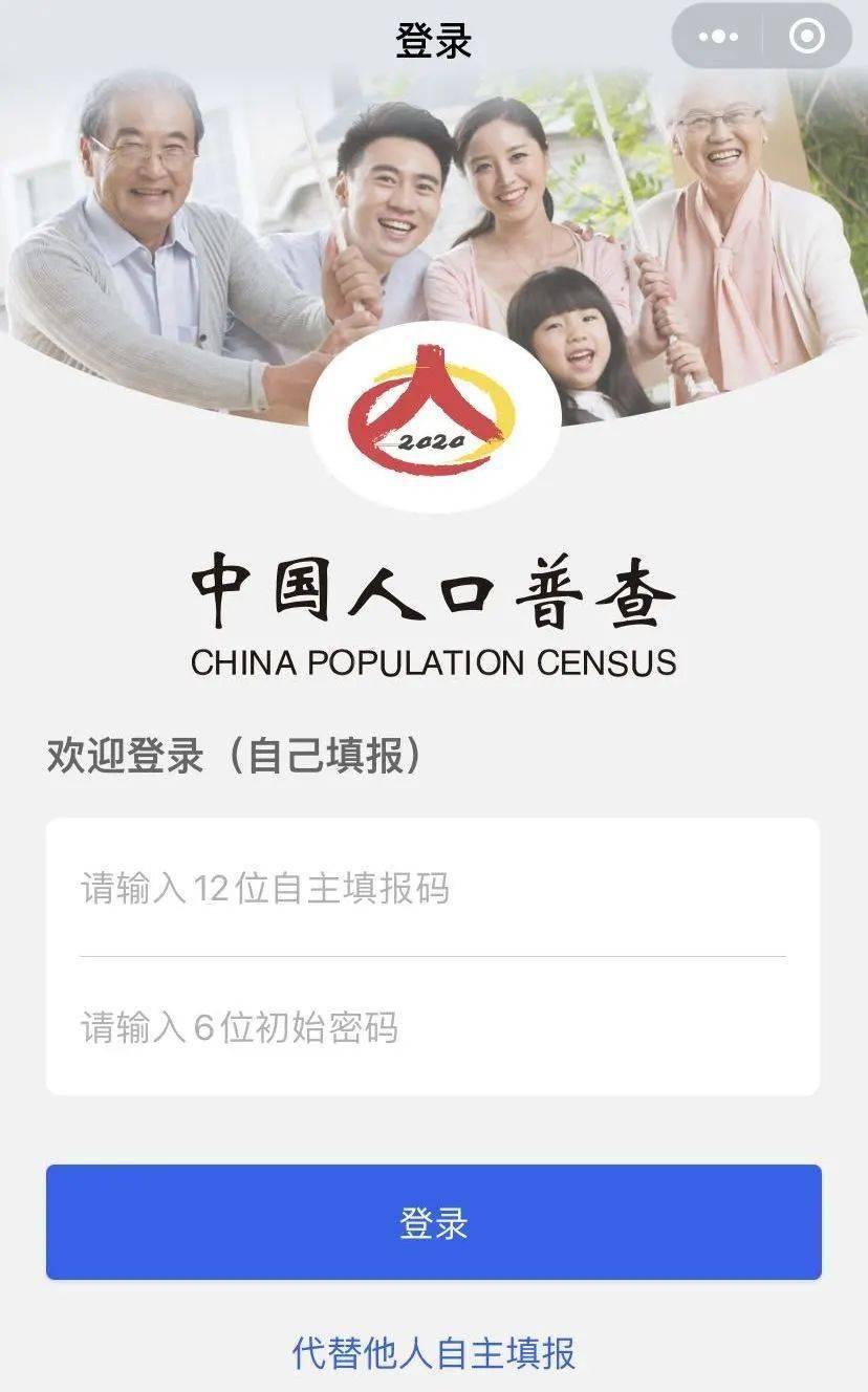 人口普查还不公布_人口普查2021公布结果