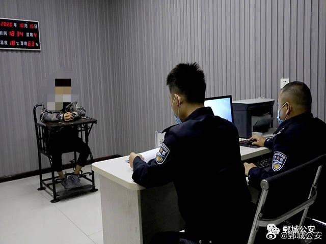 一名男子在山东省鄄城市被捕 目的是恐吓学生将核酸检测结果改为阳性