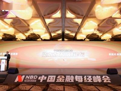天丰证券副董事长张军:混淆股权经纪人是促进市场增长的重要切入点