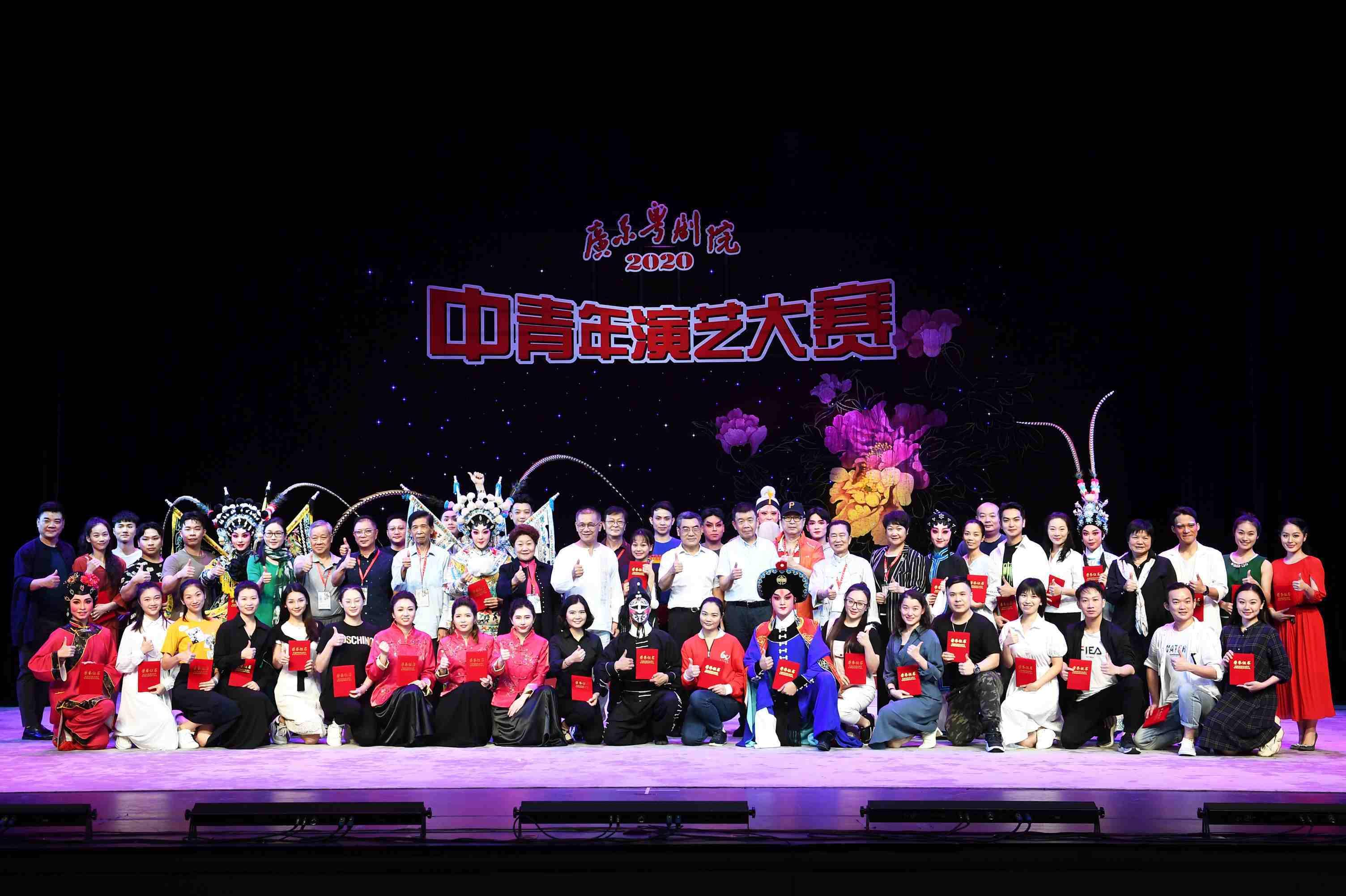粤剧明天的顶梁柱!广东粤剧院2020中青年演艺大赛收获惊喜
