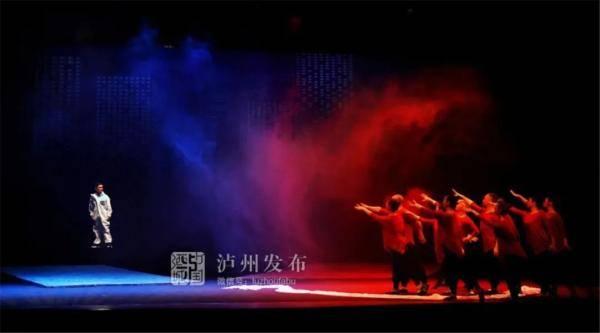 现代川剧《医者仁心》在合江首演,讲述四川援鄂医疗队的故事